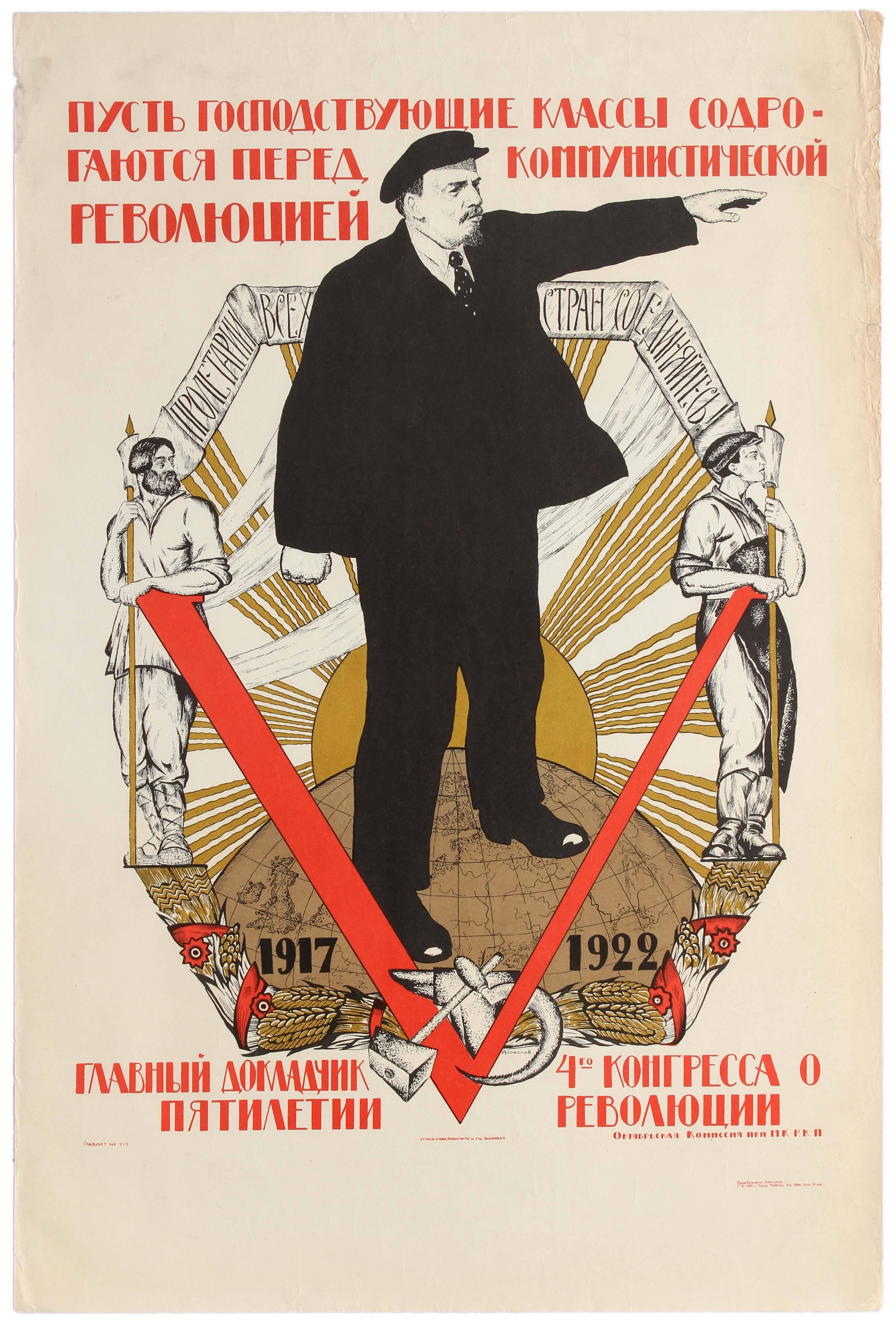 Lot 14 - Propaganda Poster Lenin Ruling Classes Communism