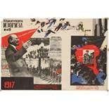 Propaganda Poster Soviet Lenin All power to the Soviets USSR