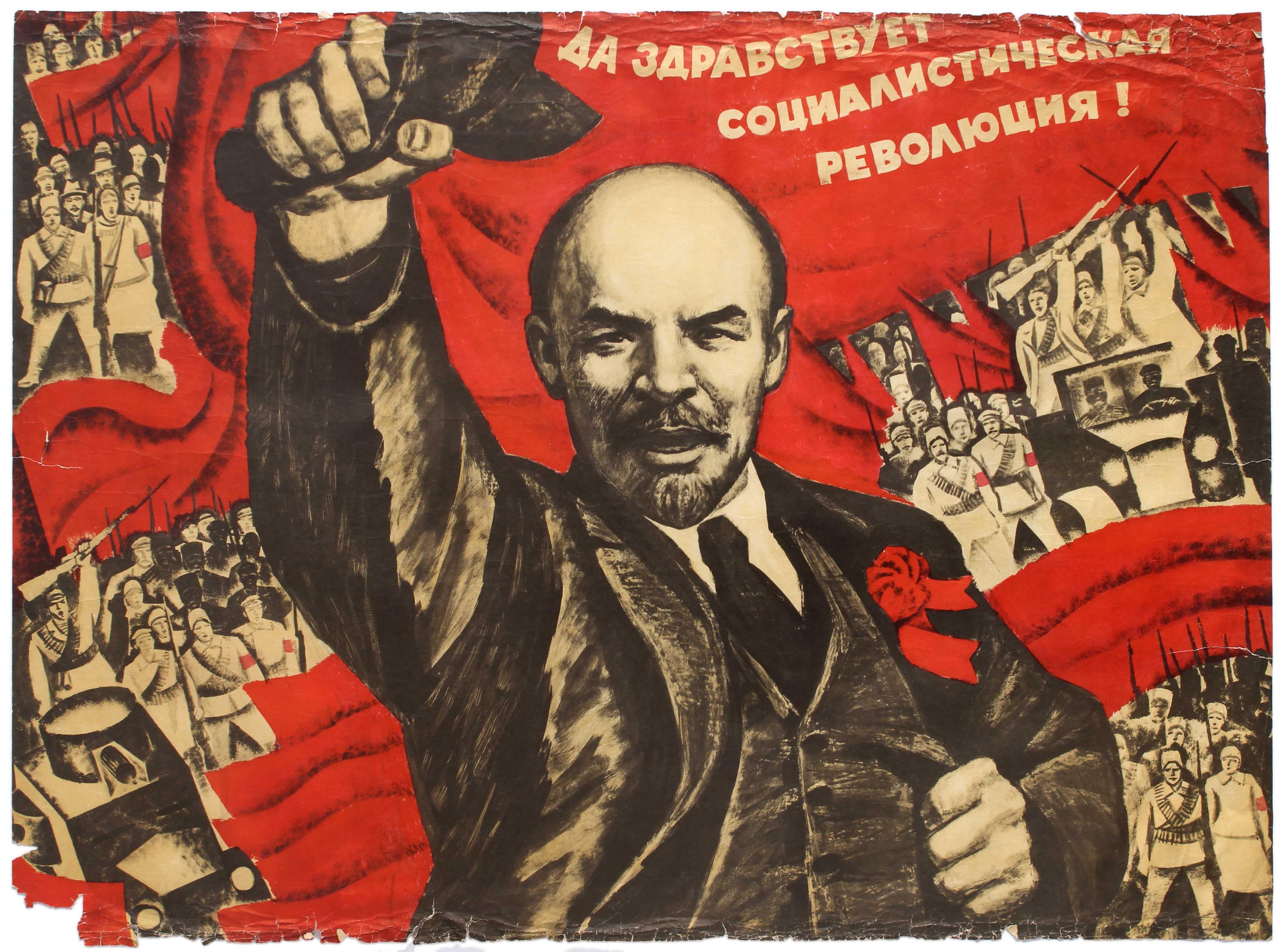 Lot 17 - Propaganda Poster Lenin Long Live the Socialist Revolution