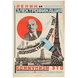 Set 3 Propaganda Posters USSR Lenin Pioneers USSR
