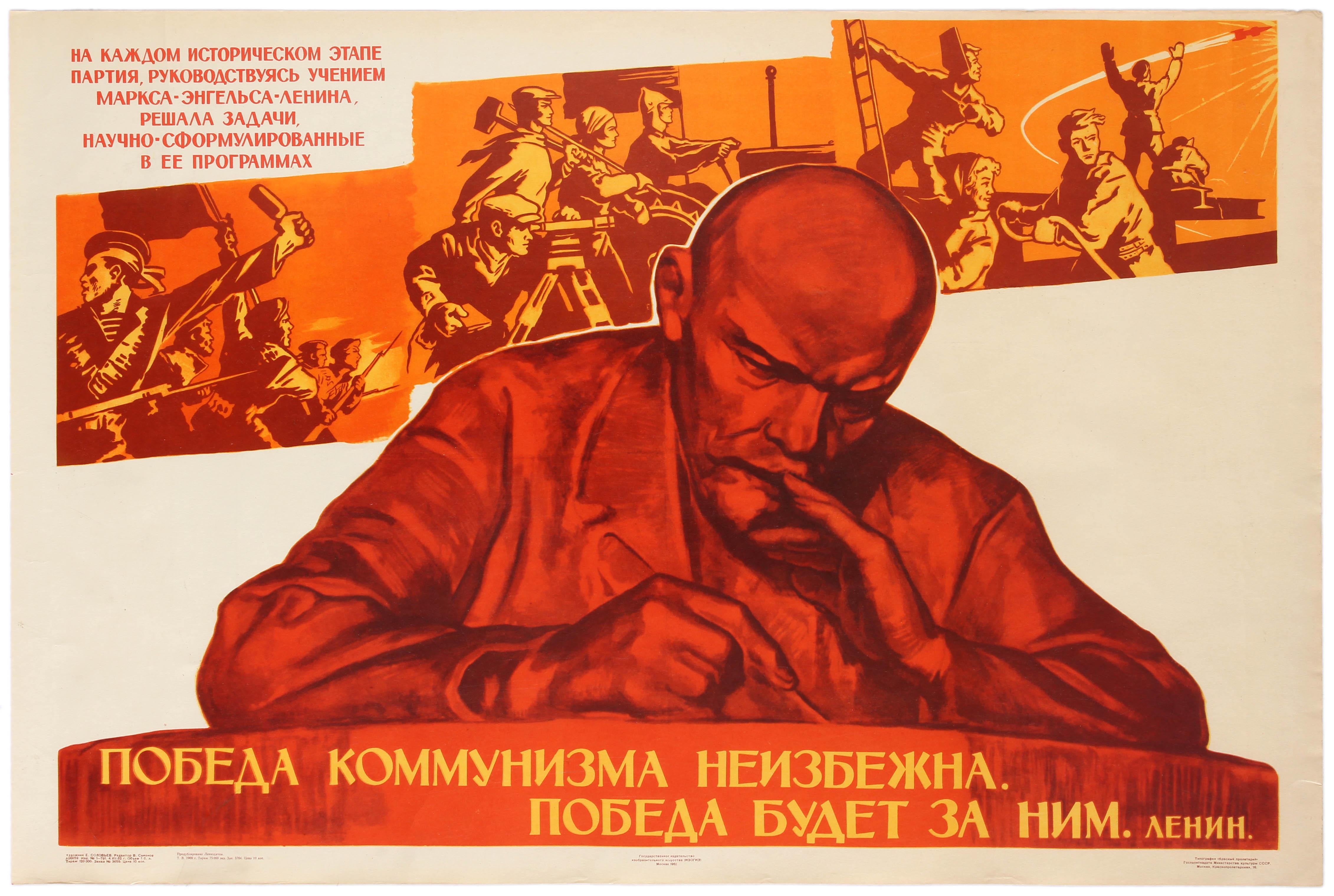 Lot 60 - Set 3 Propaganda Posters Communism Lenin USSR International