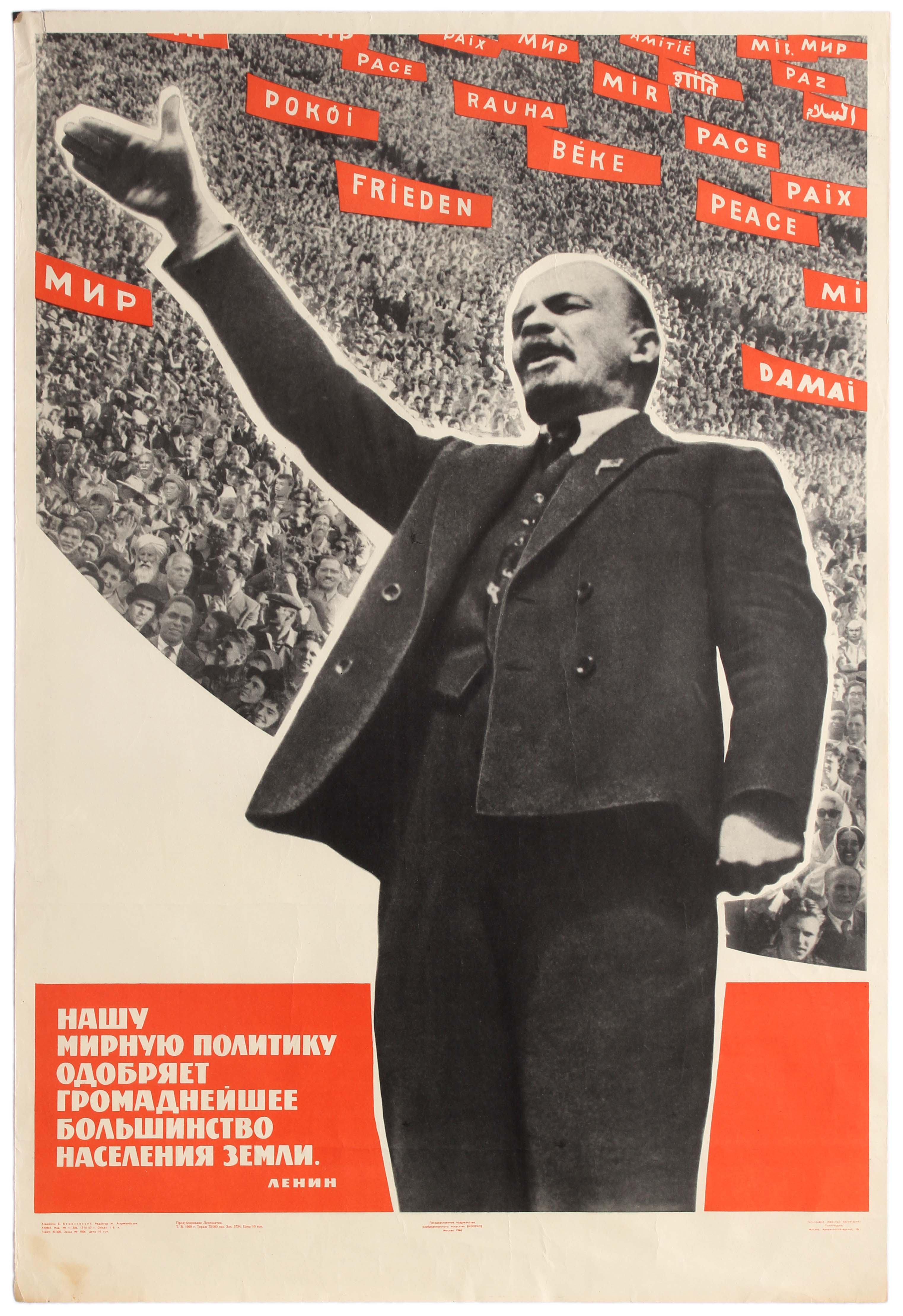 Lot 27 - Propaganda Poster Lenin Peace Policy Communism USSR