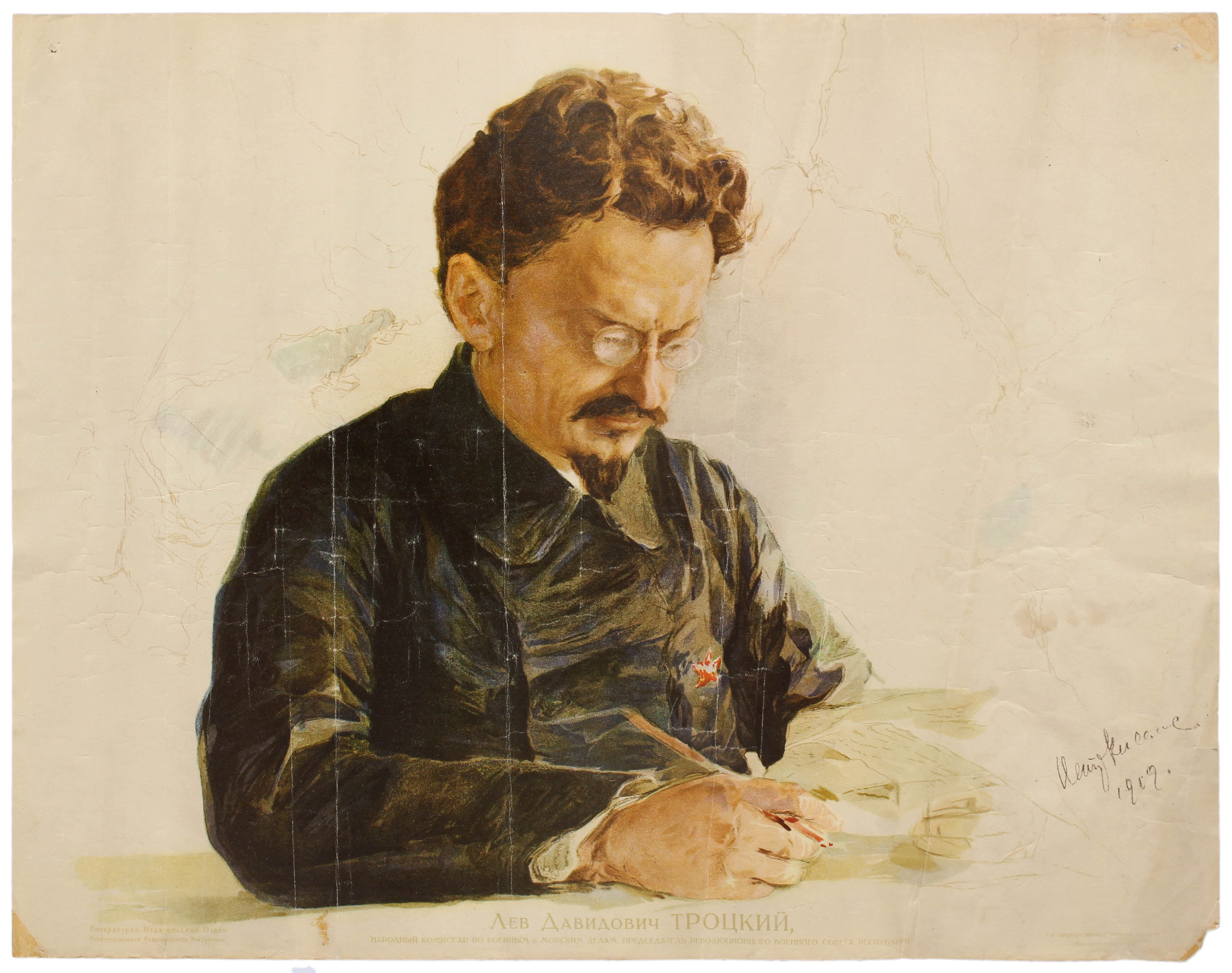 Lot 1 - Propaganda Poster The Work of Leon Trotsky