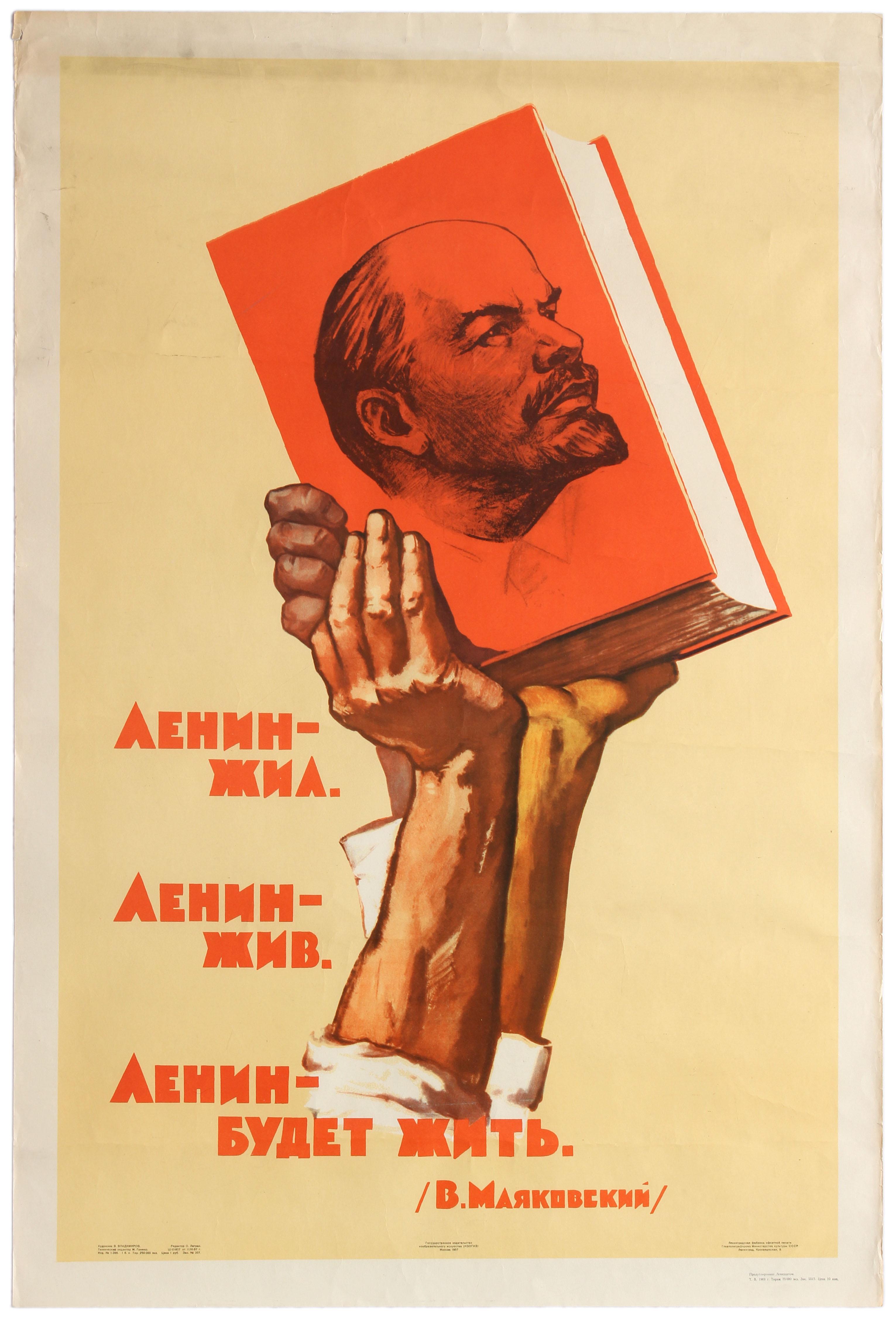 Lot 37 - Propaganda Poster Soviet Propaganda Poster 'Lenin lived, Lenin lives, Lenin will live' V.Mayakovsky
