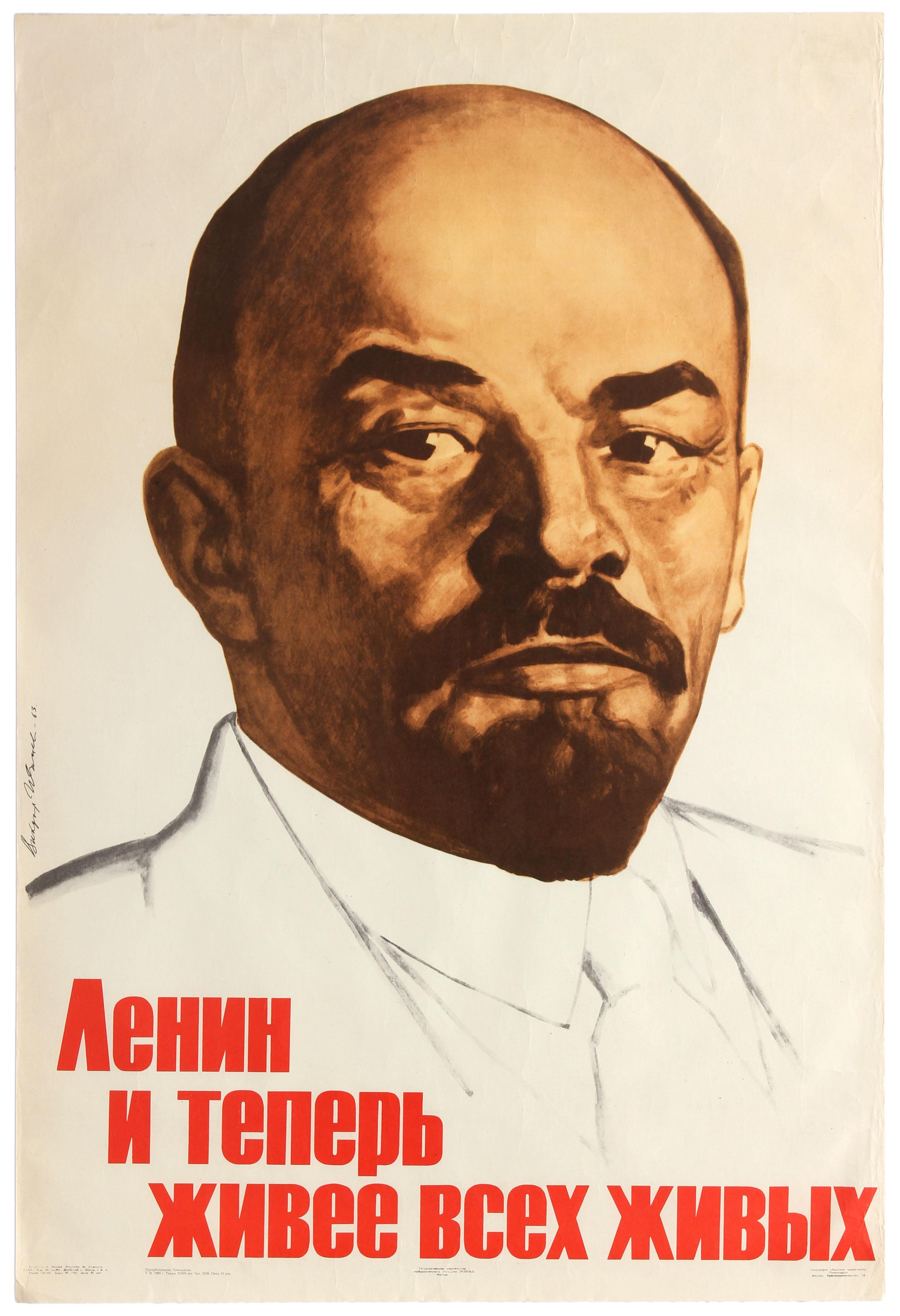 Lot 40 - Propaganda Poster Alive Lenin Soviet Union USSR