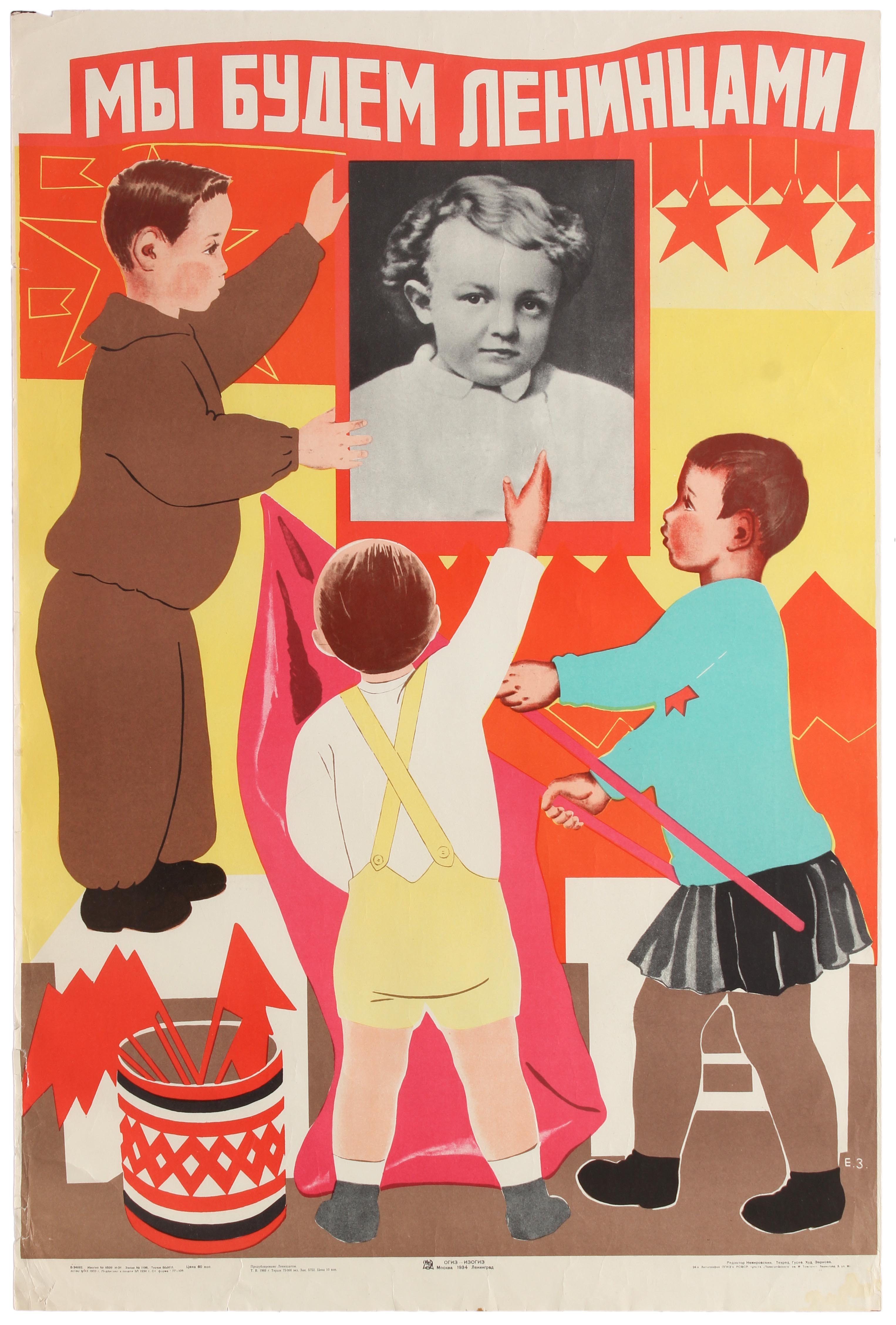 Lot 34 - Propaganda Poster Lenin Children USSR