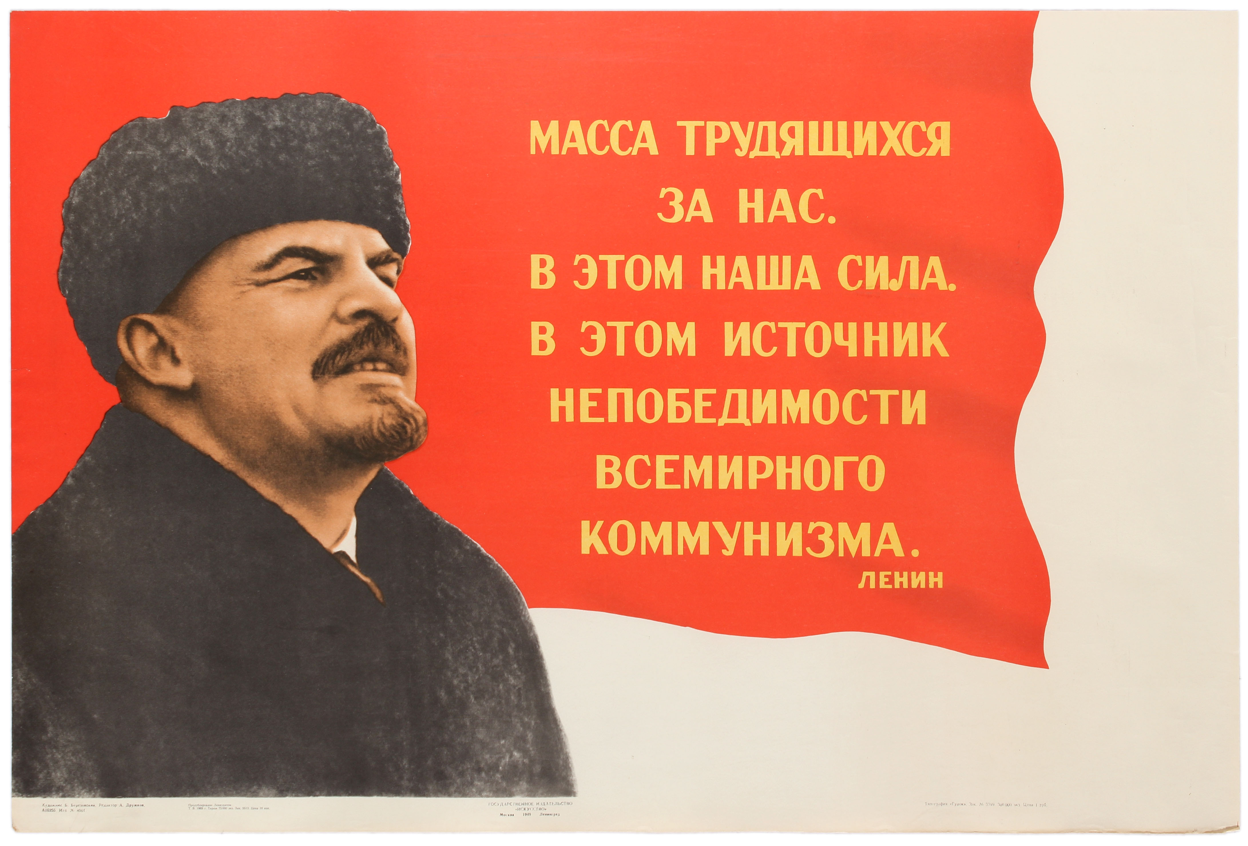 Lot 38 - Propaganda Poster Soviet Union Lenin Red Flag Workers