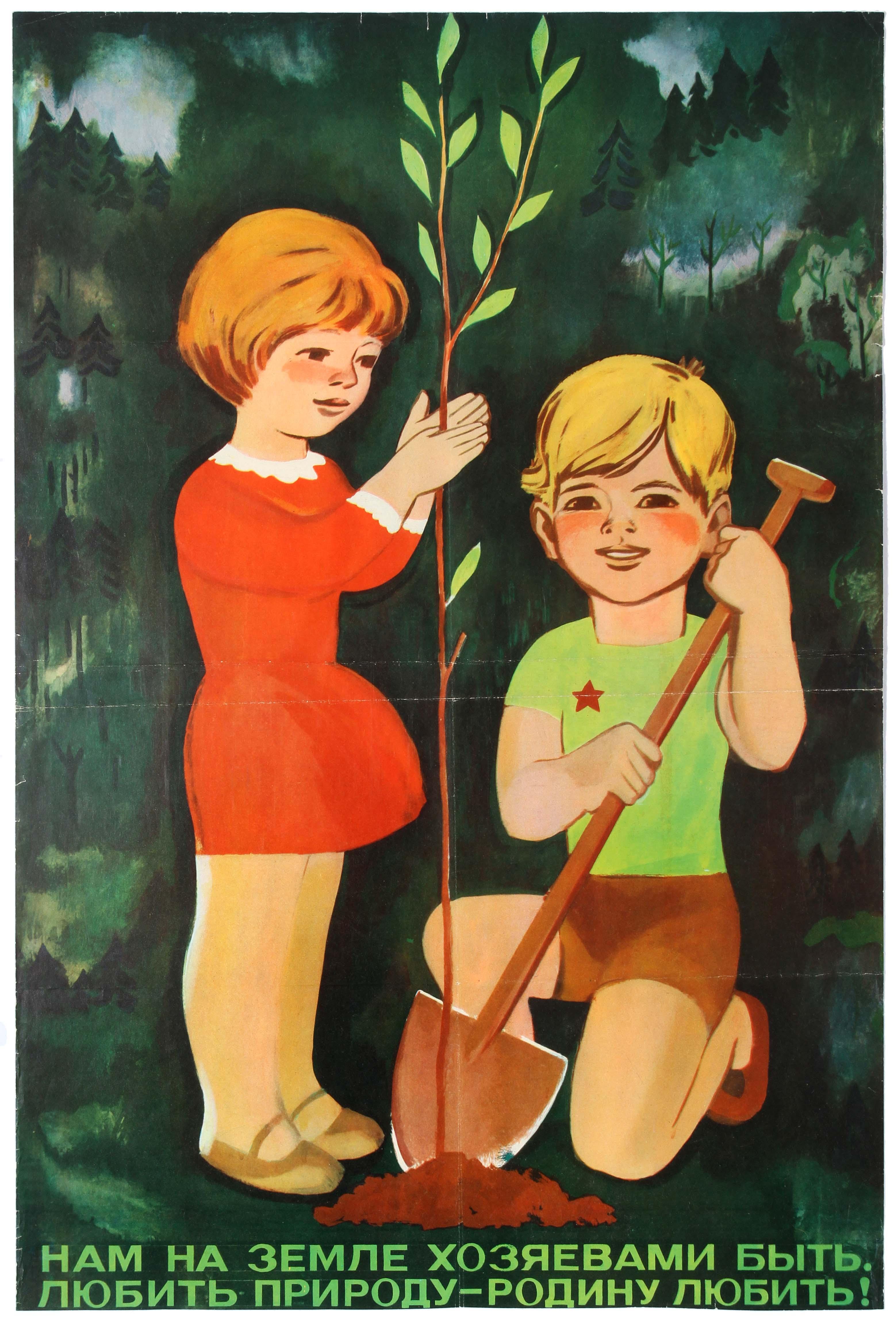 Lot 24 - Set 2 Propaganda Posters USSR Love Nature Soviet Children Coomunist League