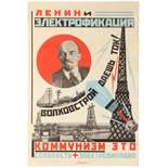 Propaganda Poster Lenin Communism Electrification Constructivism