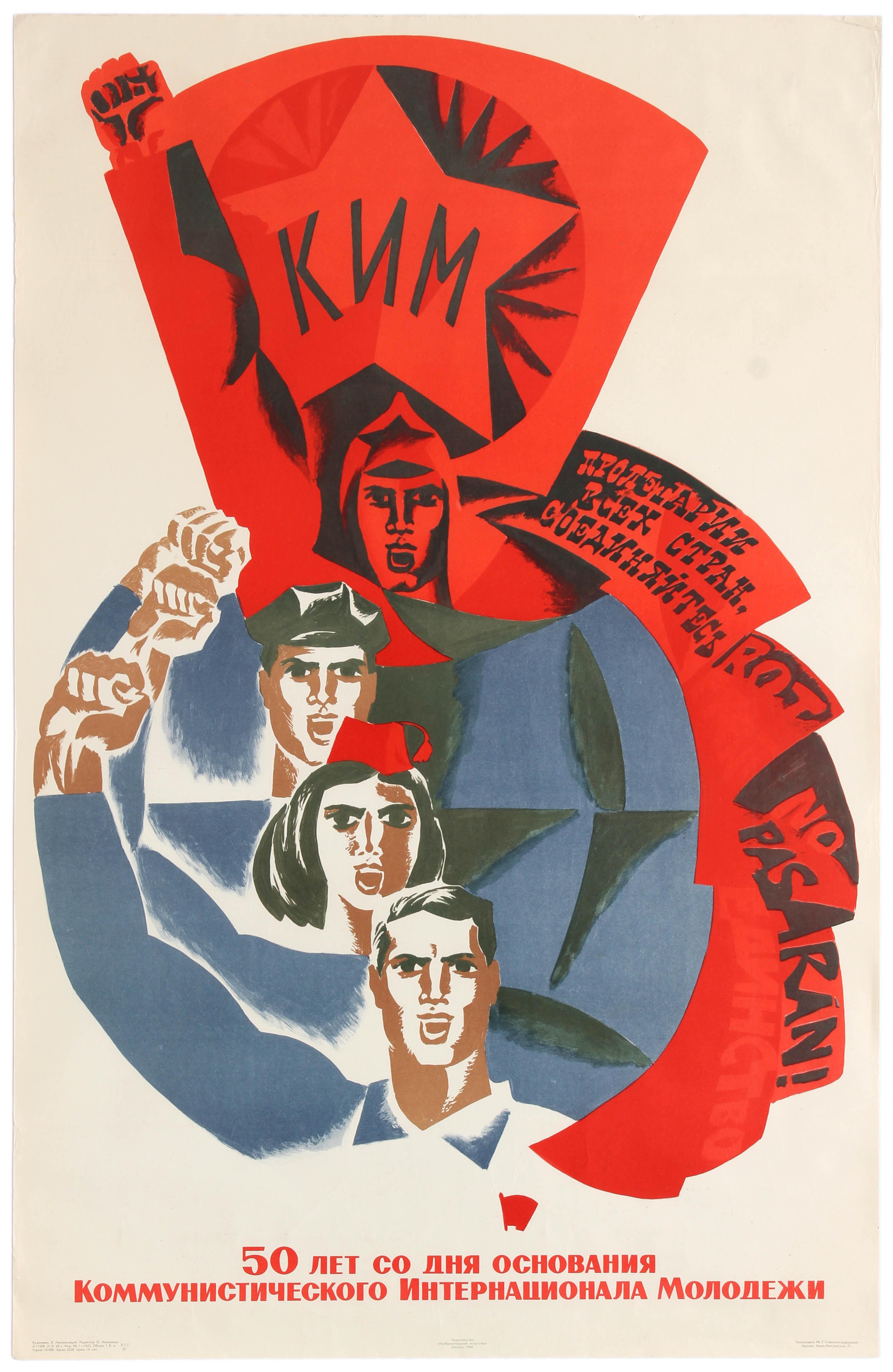 Lot 26 - Propaganda Poster International Communist League USSR