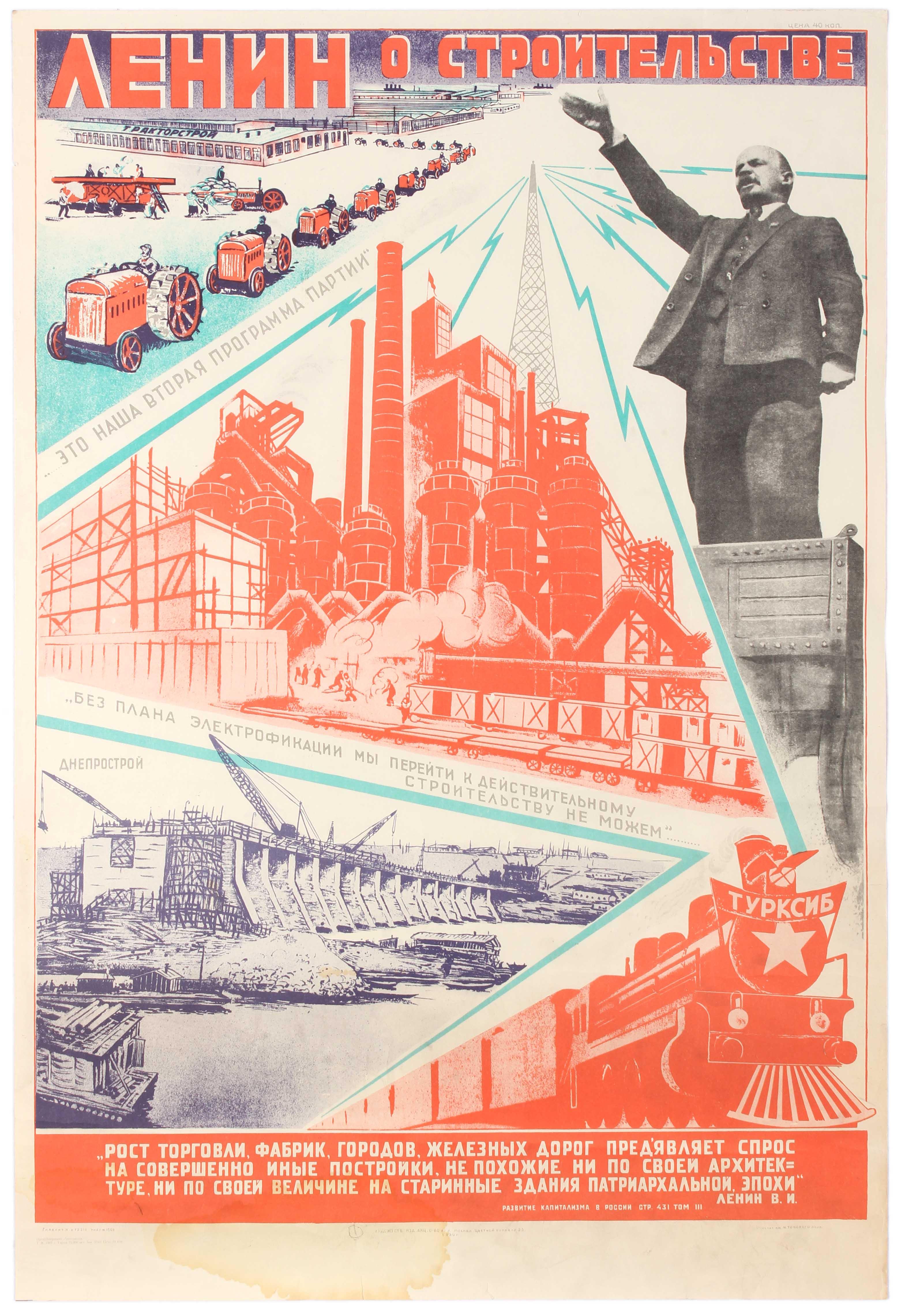 Lot 45 - Propaganda Poster USSR Lenin Constructivism Russia