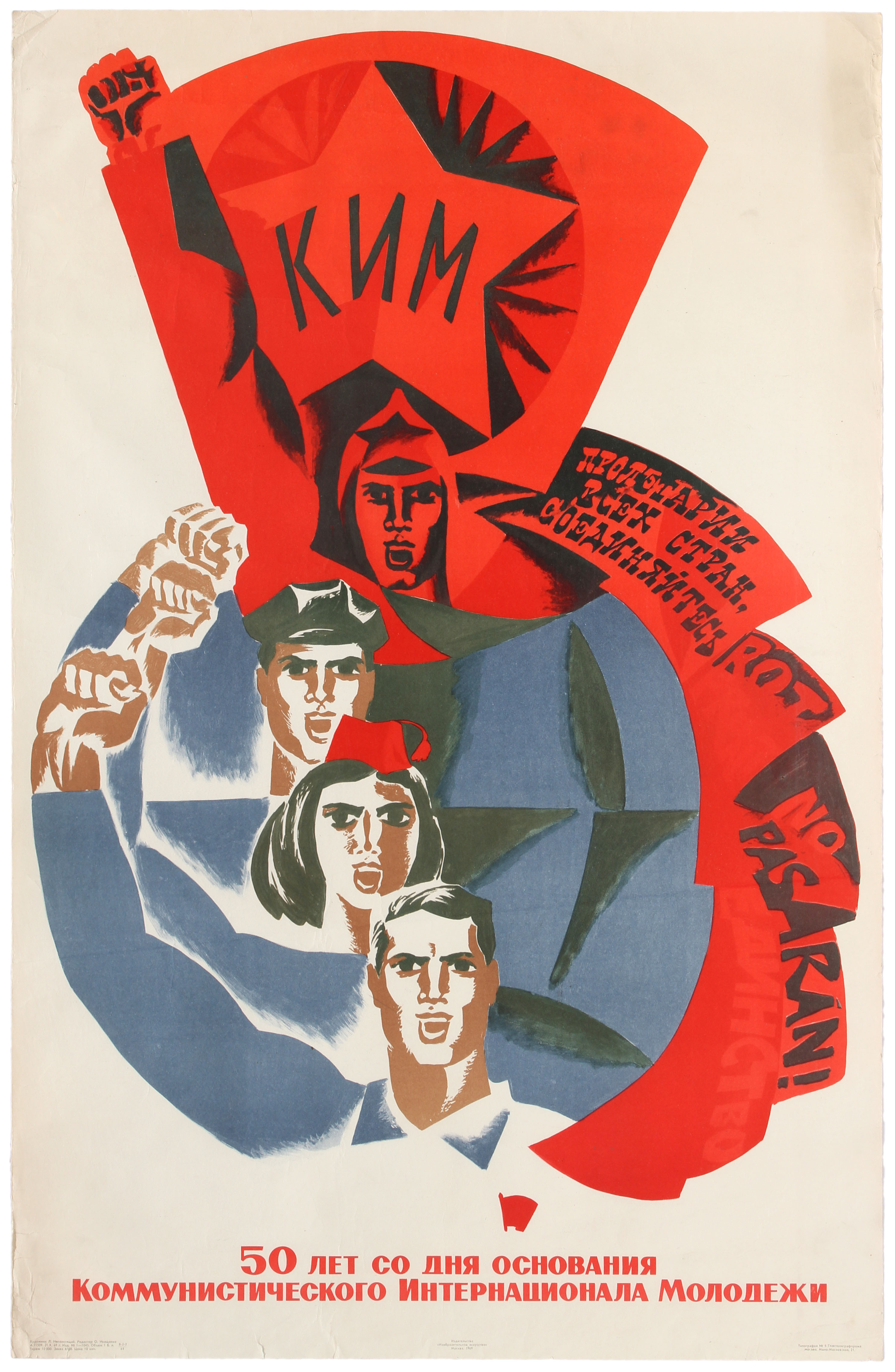 Lot 54 - Set 3 Propaganda Posters USSR Communist Party Lenin Youth