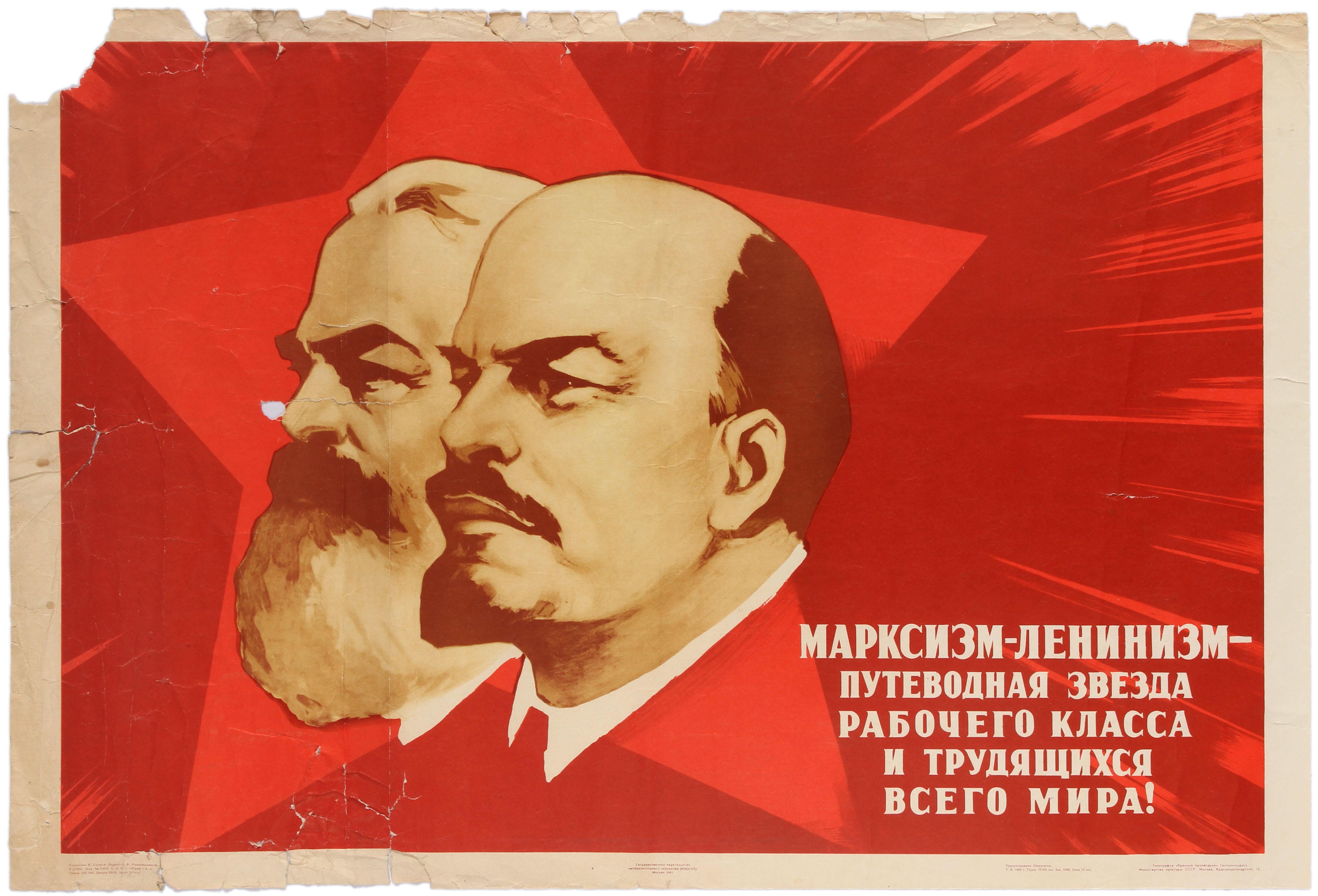 Lot 57 - Set 3 Propaganda Posters USSR Marx Lenin Communism Youth