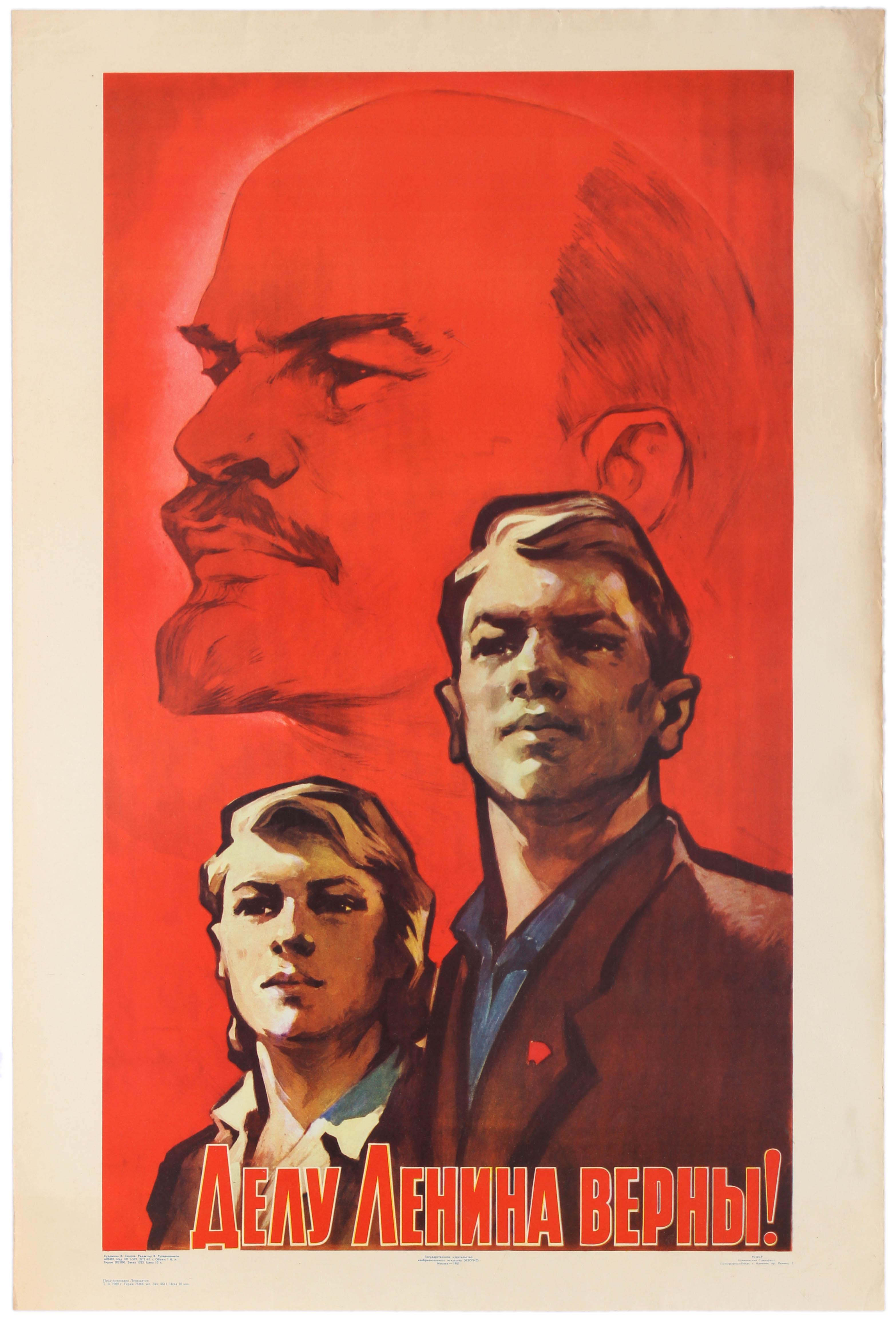 Lot 36 - Propaganda Poster Soviet Union Devoted to Work of Lenin