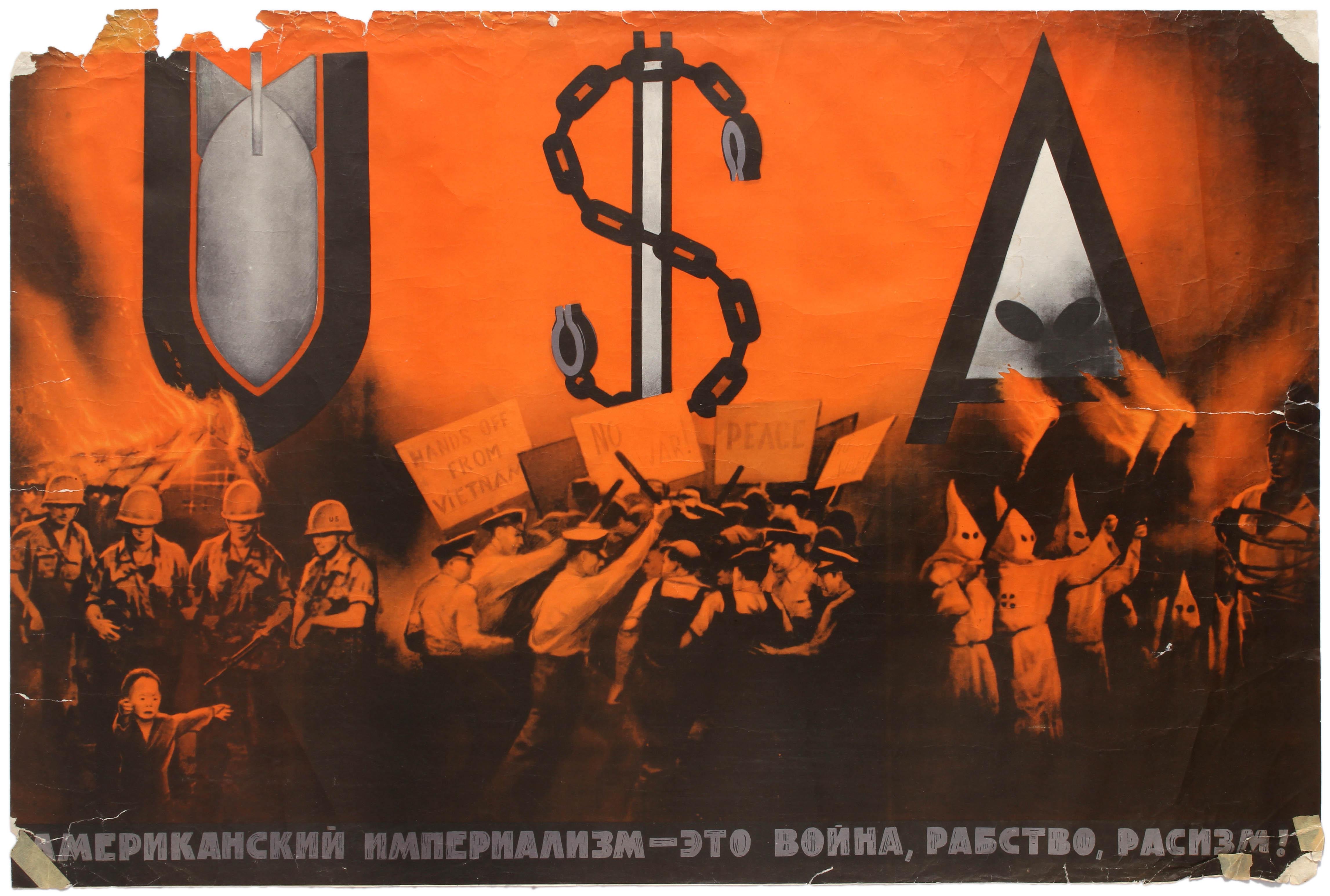 Lot 11 - Propaganda Poster American Imperialism War Slavery Racism Koretsky
