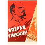 Propaganda Poster Soviet Union Lenin Communism USSR