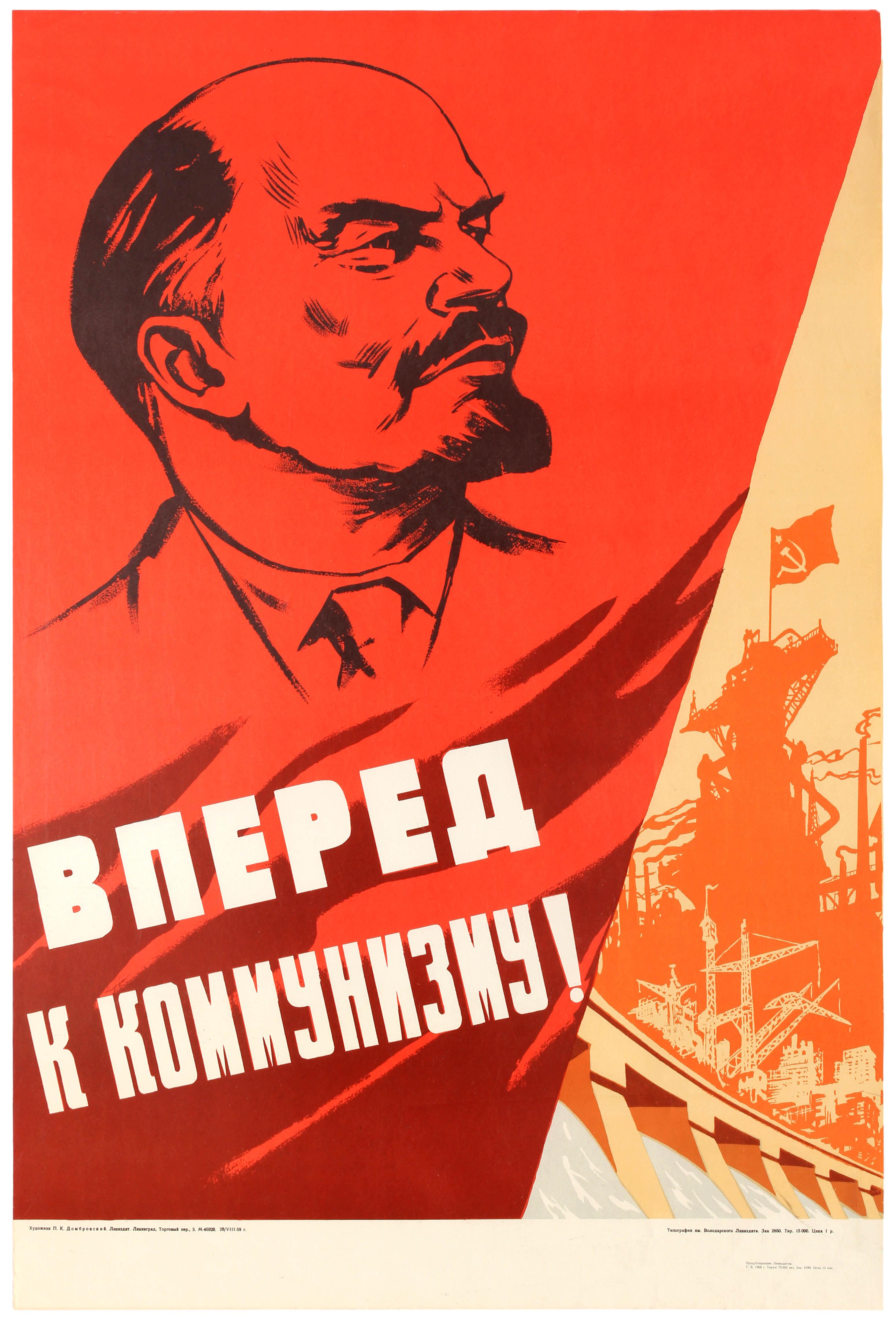 Lot 22 - Propaganda Poster Soviet Union Lenin Communism USSR