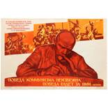 Set 3 Propaganda Posters USSR Lenin Communism International Youth