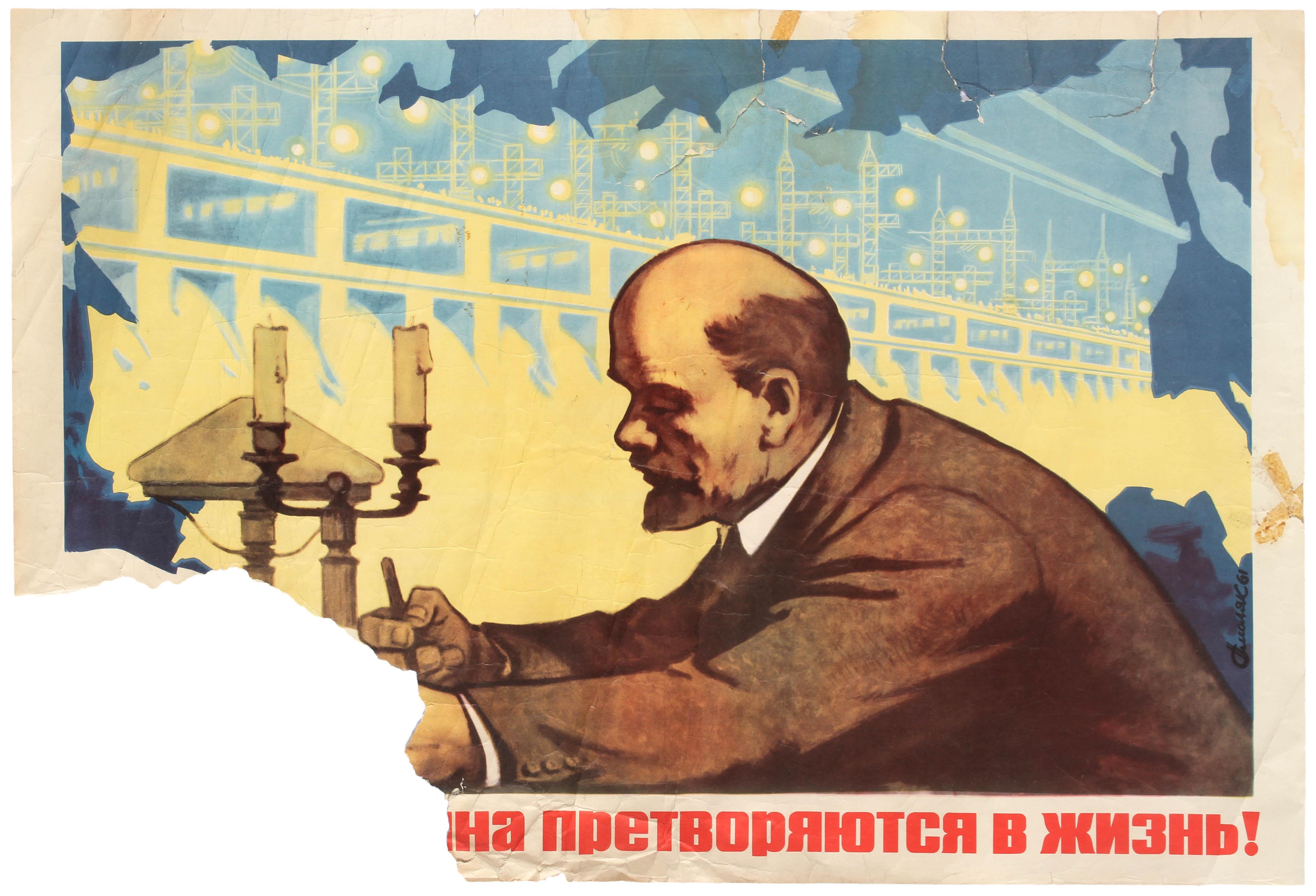 Lot 43 - Set 3 Propaganda Posters USSR Lenin Comminism Electrification