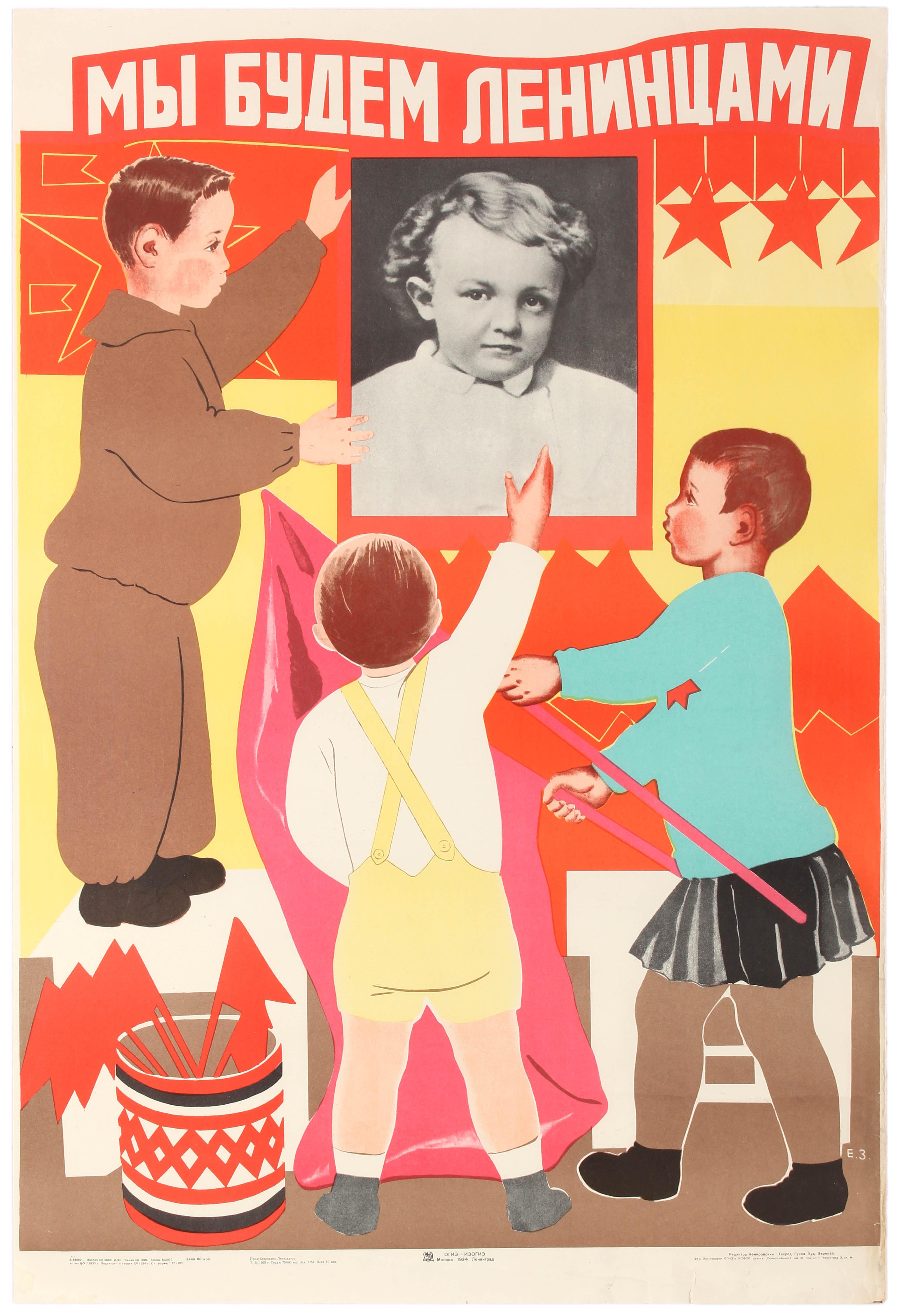 Lot 50 - Set 3 Propaganda Posters USSR Children Youth Communism