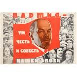 Set 3 Propaganda Posters USSR Marx Lenin Communism Youth