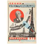 Set 3 Propaganda Posters Constructivism USSR Lenin Marxism Soviet Youth