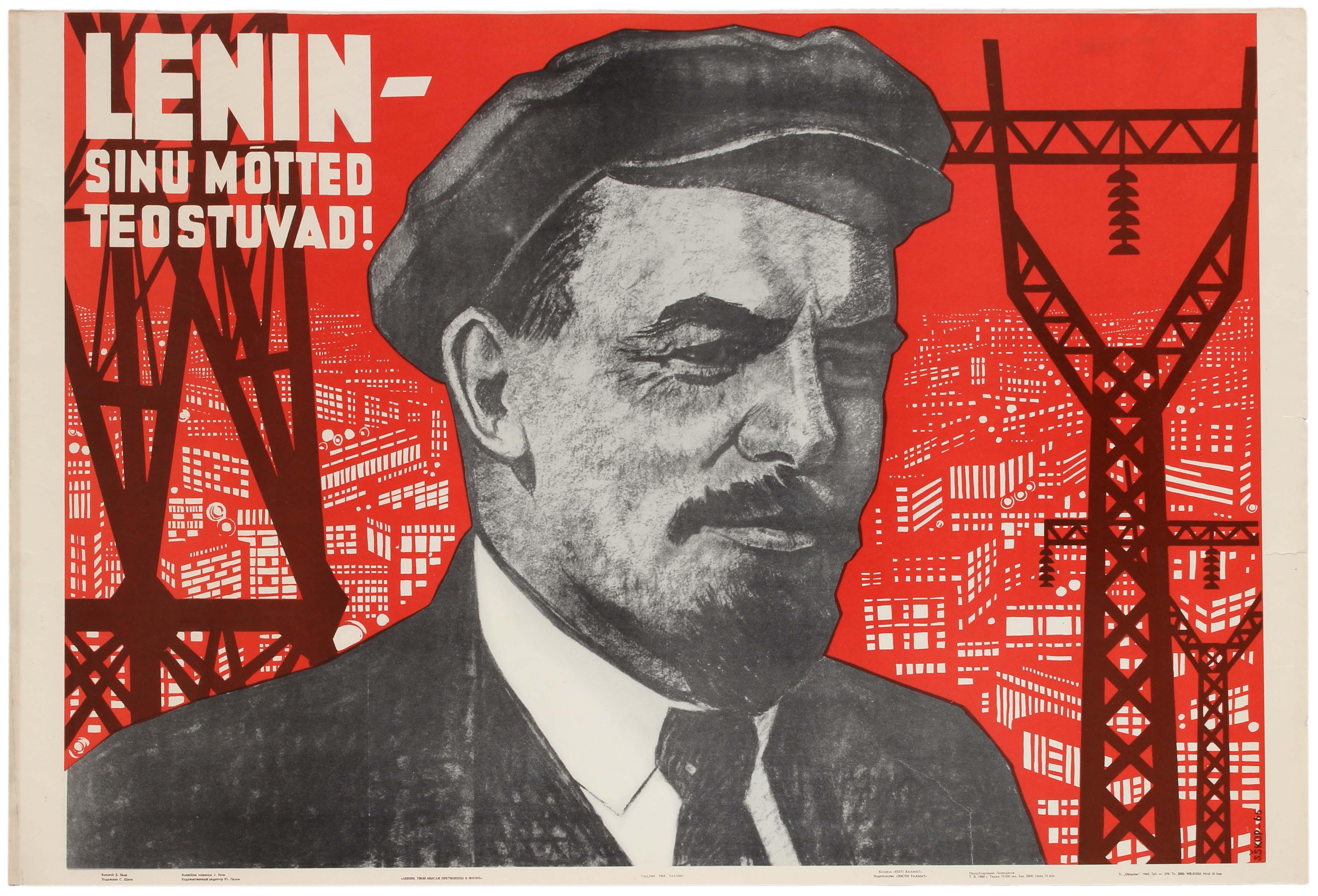 Lot 21 - Propaganda Poster Soviet Union Electrification Lenin Thoughts USSR
