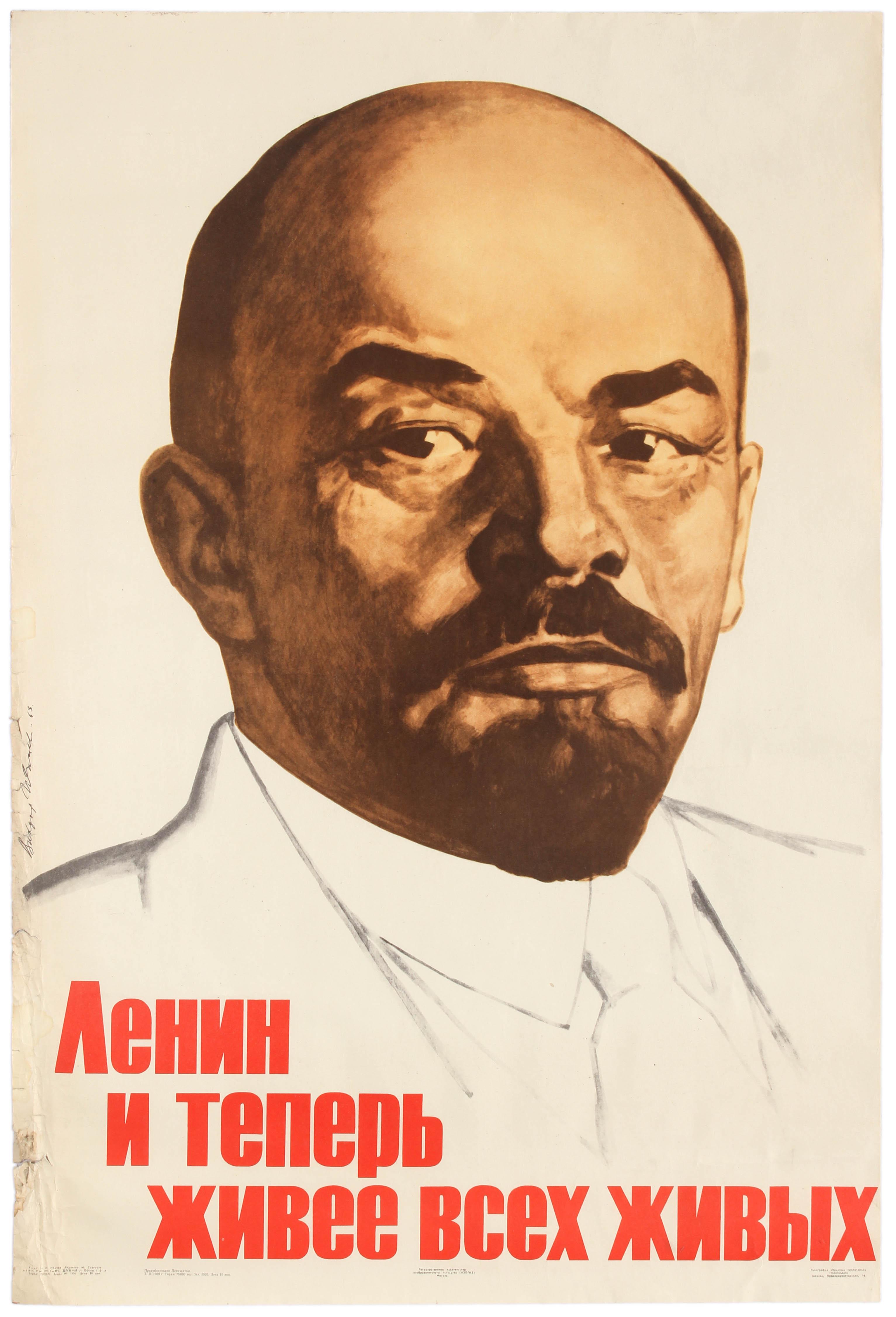 Lot 41 - Set 3 Propaganda Posters USSR Lenin Pioneers USSR