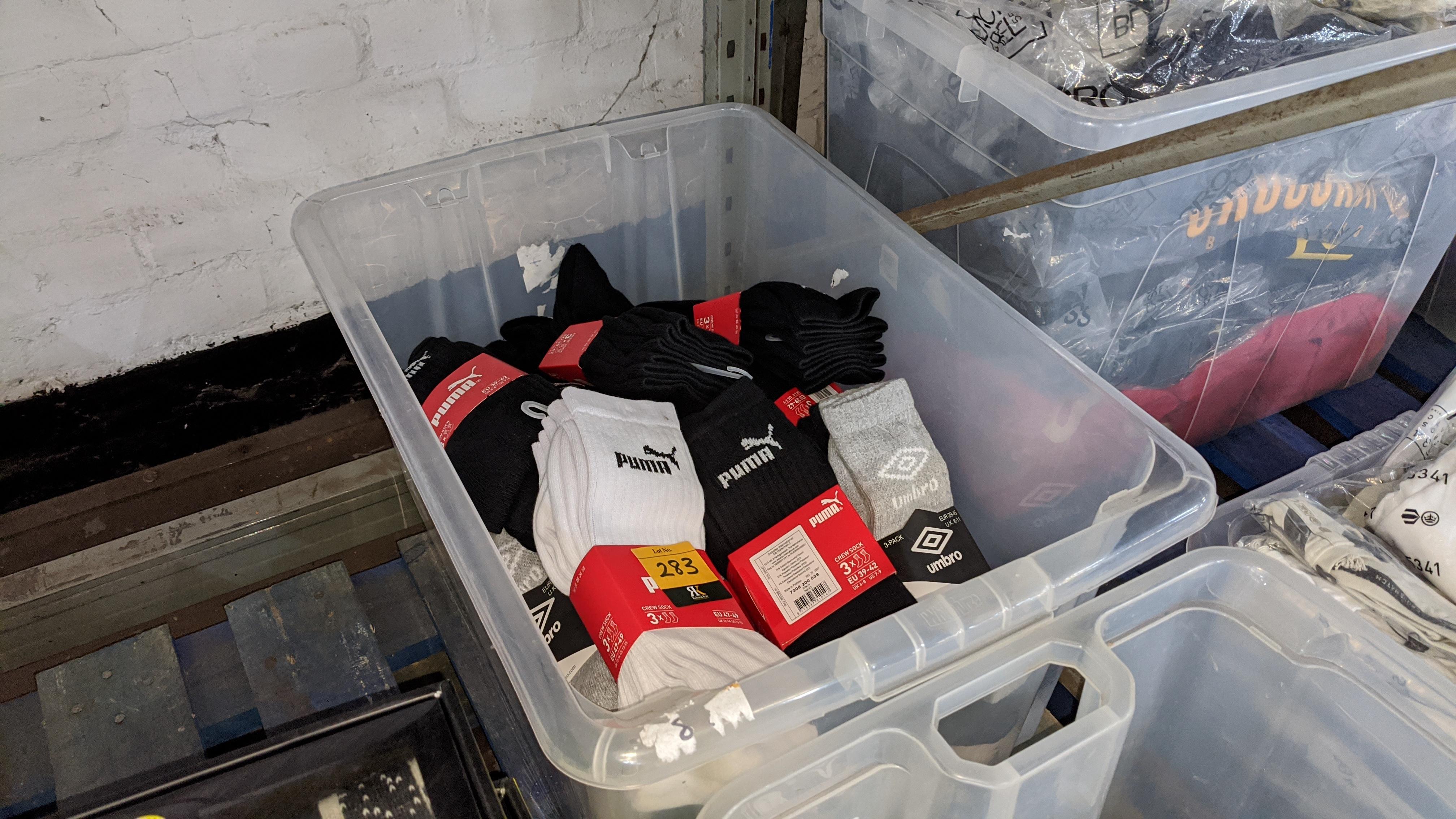 Very large quantity of primarily men's designer clothing & accessories. - Image 46 of 157