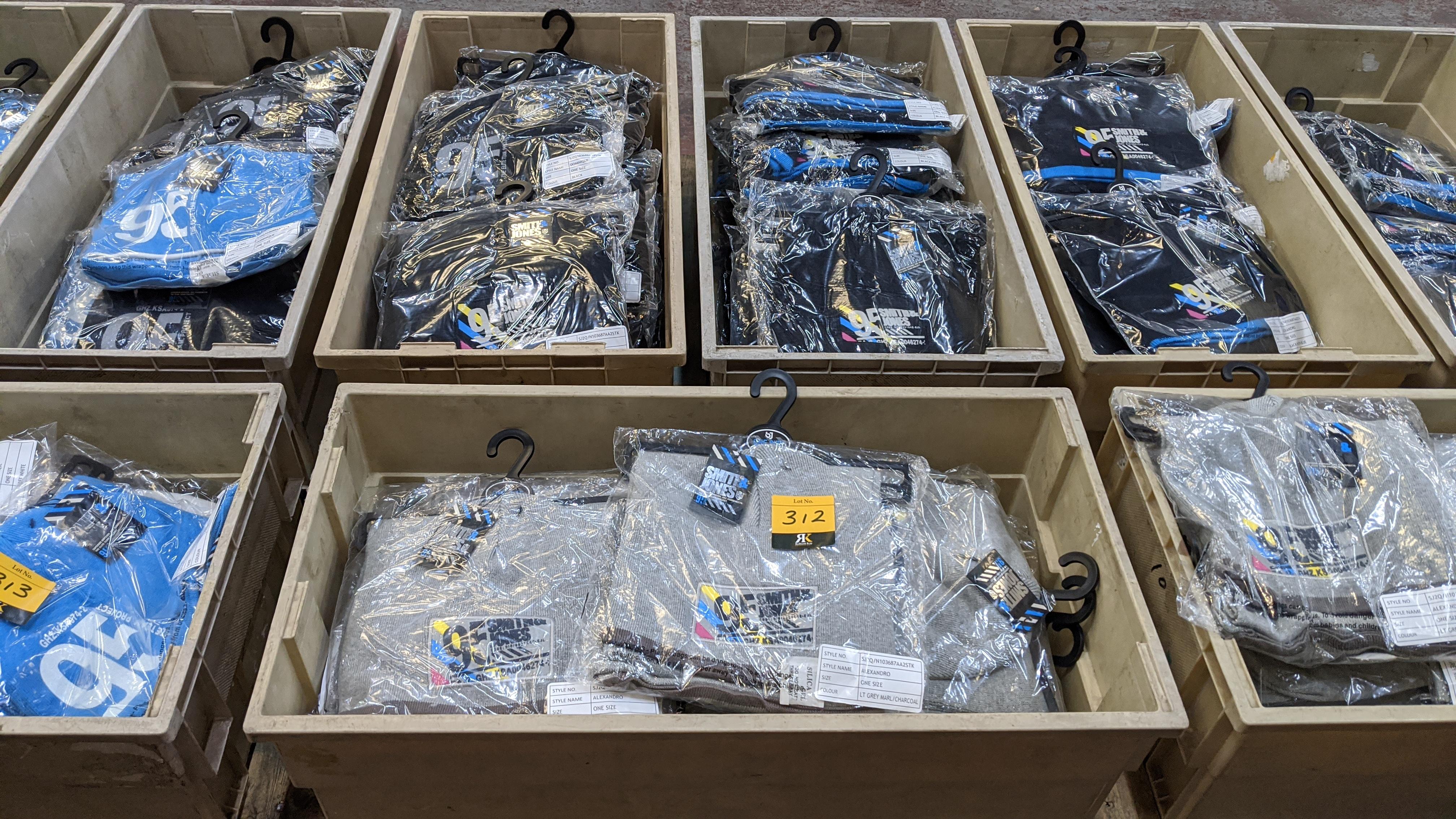 Very large quantity of primarily men's designer clothing & accessories. - Image 75 of 157