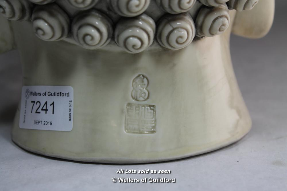 A Chinese blanc-de-chine portrait bust of Buddha, impressed mark to back of neck, 28cm. - Image 5 of 5