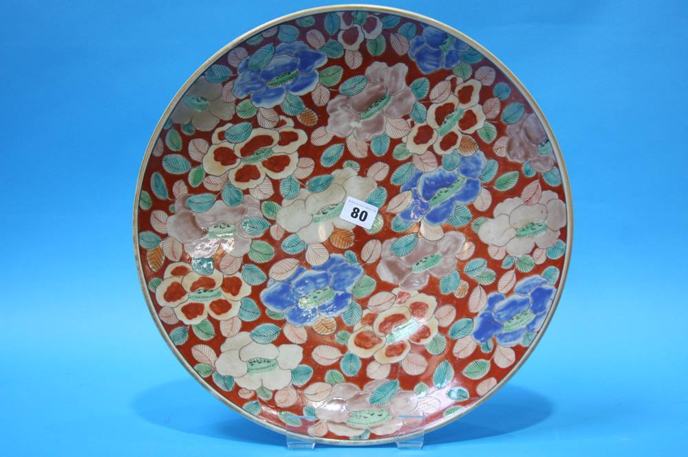 Lot 80 - A large Japanese Imari wall plaque