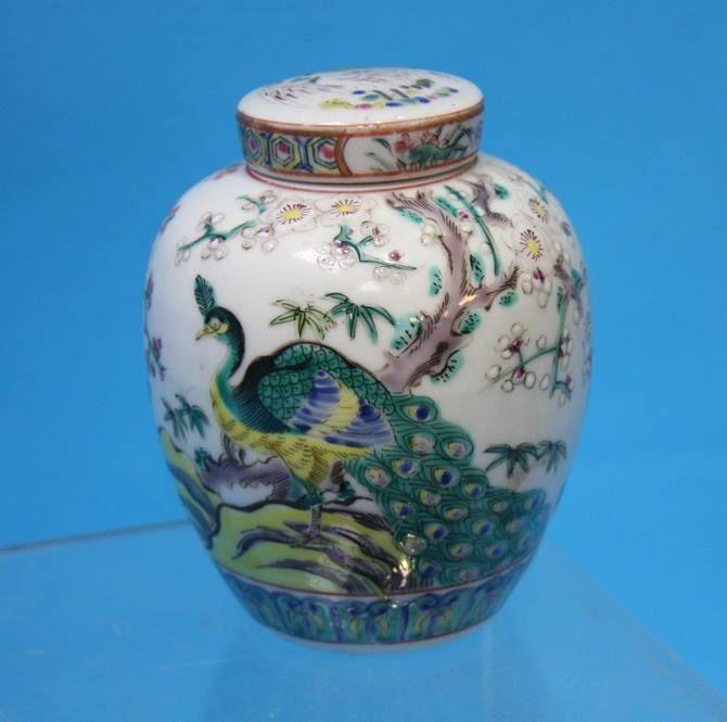 Lot 52 - A Kutani egg shaped vase and four pieces of Orient