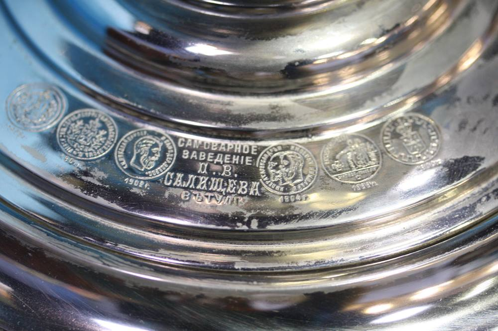 Lot 65 - A silver plated Russian Samovar