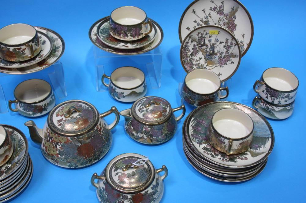 Lot 77 - A Satsuma tea service