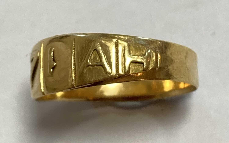 A Victorian 18ct gold Mizpah ring, - Bild 4 aus 4