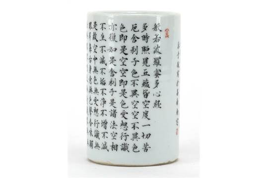 Chinese how porcelain marks to read Chinese Porcelain