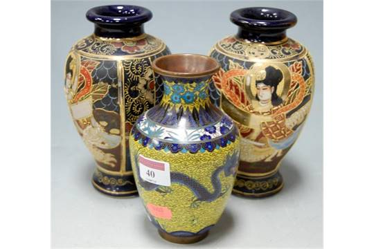 A Japanese Cloisonn Enamel Vase And A Pair Of Reproduction