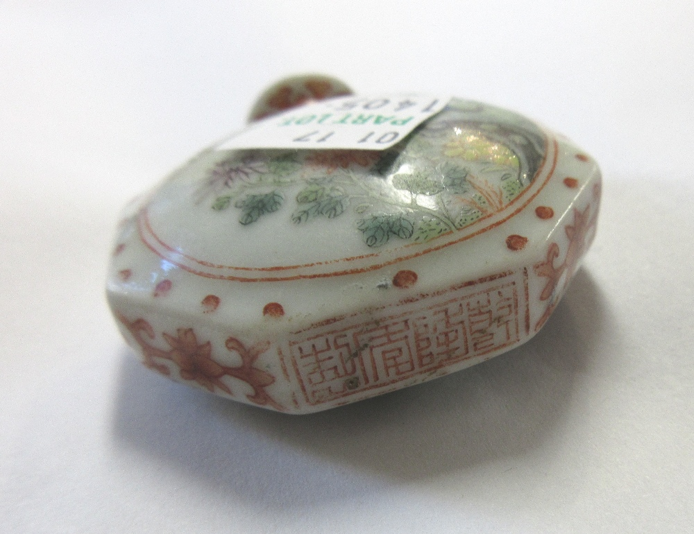 Lot 1405 - A group of twelve Chinese snuff bottles, 19th/20th century, various materials,