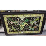 Lot 1345 - A Chinese porcelain rectangular plaque, late 19th/20th century,
