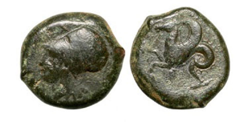 Lot 3497 - Head of Athena left / Hippocamp. SNG München 1138 ff. VF