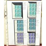 A collection of Great British mint Machin definitive cylinder blocks, in a binder, with values to £