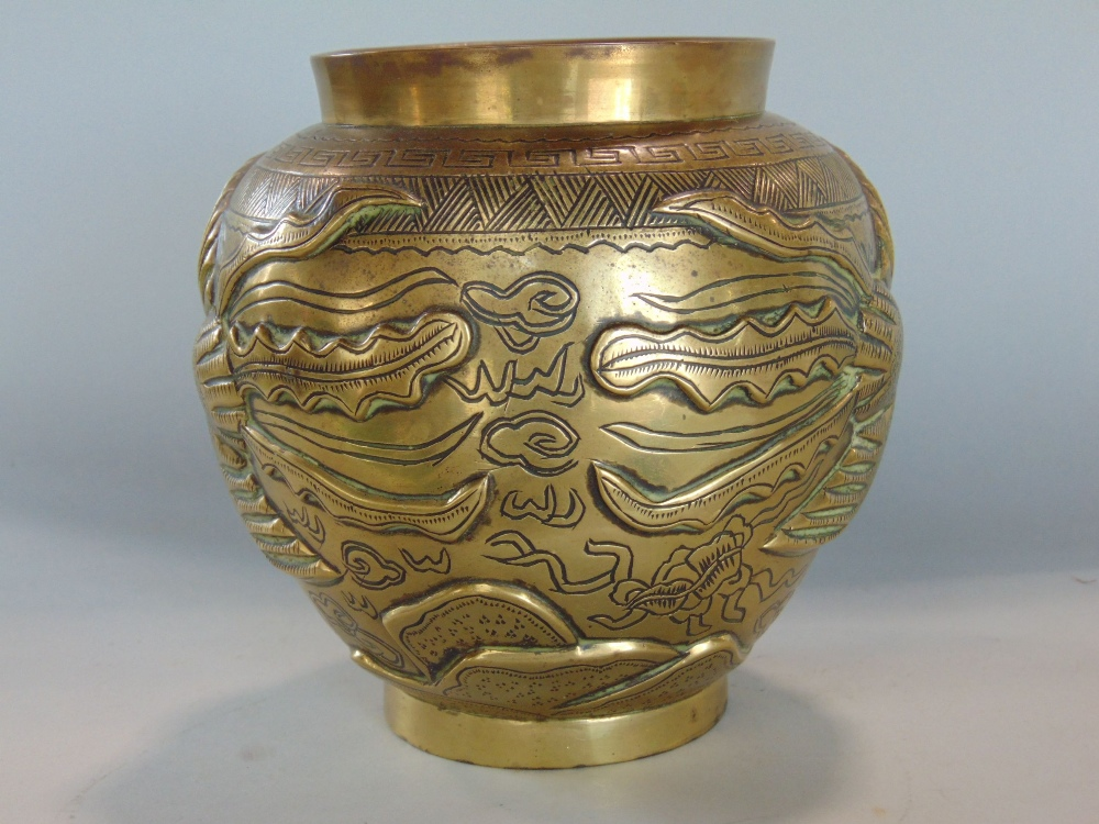 Lot 489 - Early 20th century Japanese cast bronze pot, embossed with twin phoenix and a flowering lotus,