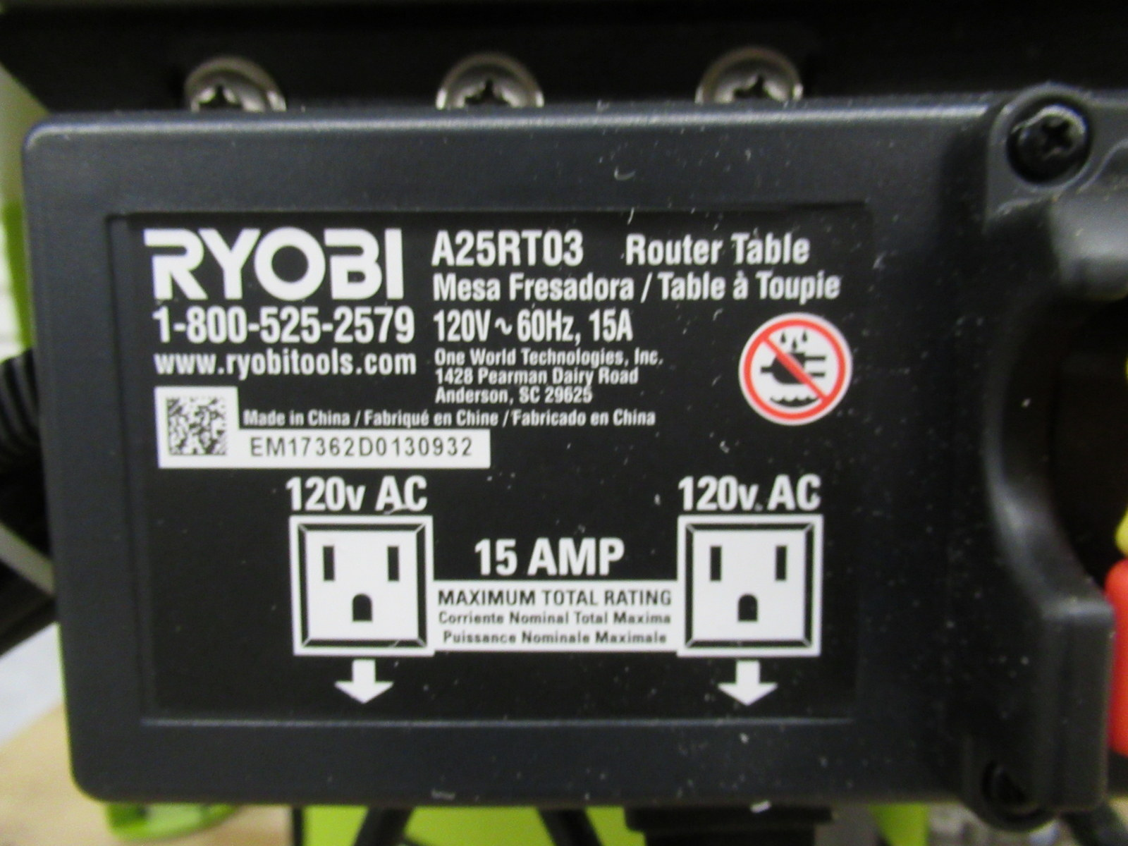 Lot 226 - Ryobi A25SRT03 Router Table