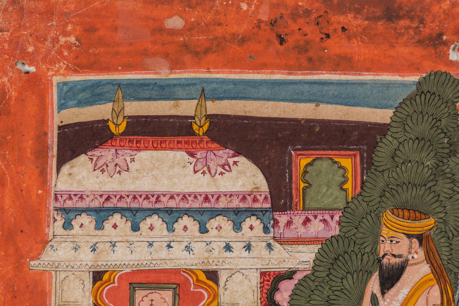 INDIA - Image 5 of 6