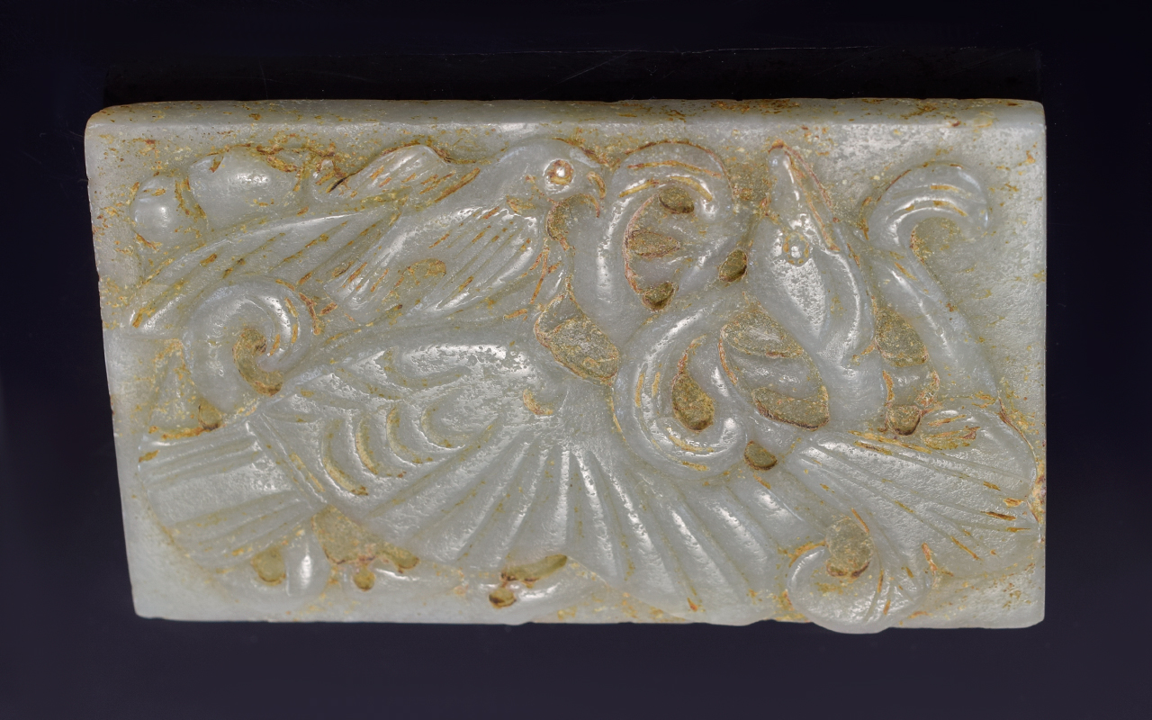 Lot 147 - Antique Chinese White Jade Bird Belt Pla