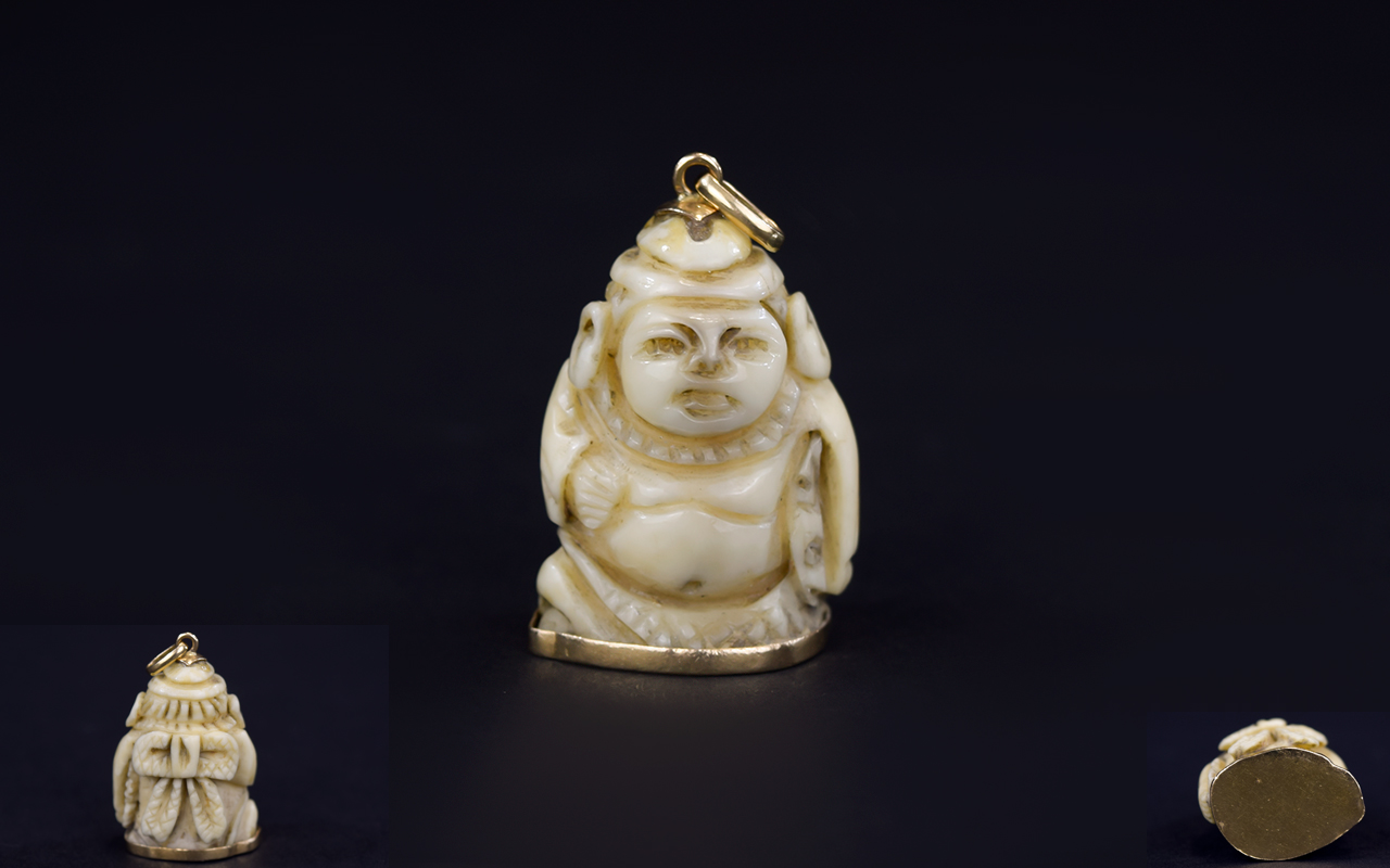 Lot 131 - Antique Period - Well Carved Ivory Buddh