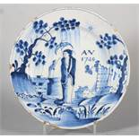 "An 18th century Bristol delft plate with ""Long Liza"" in landscape, inscribed AV 1748, 8 6/8"" dia ("