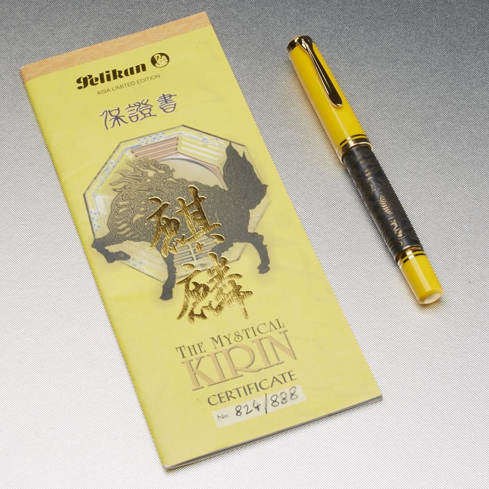 Lot 8 - Pelikan The Mystical Kirin Fountain Pen