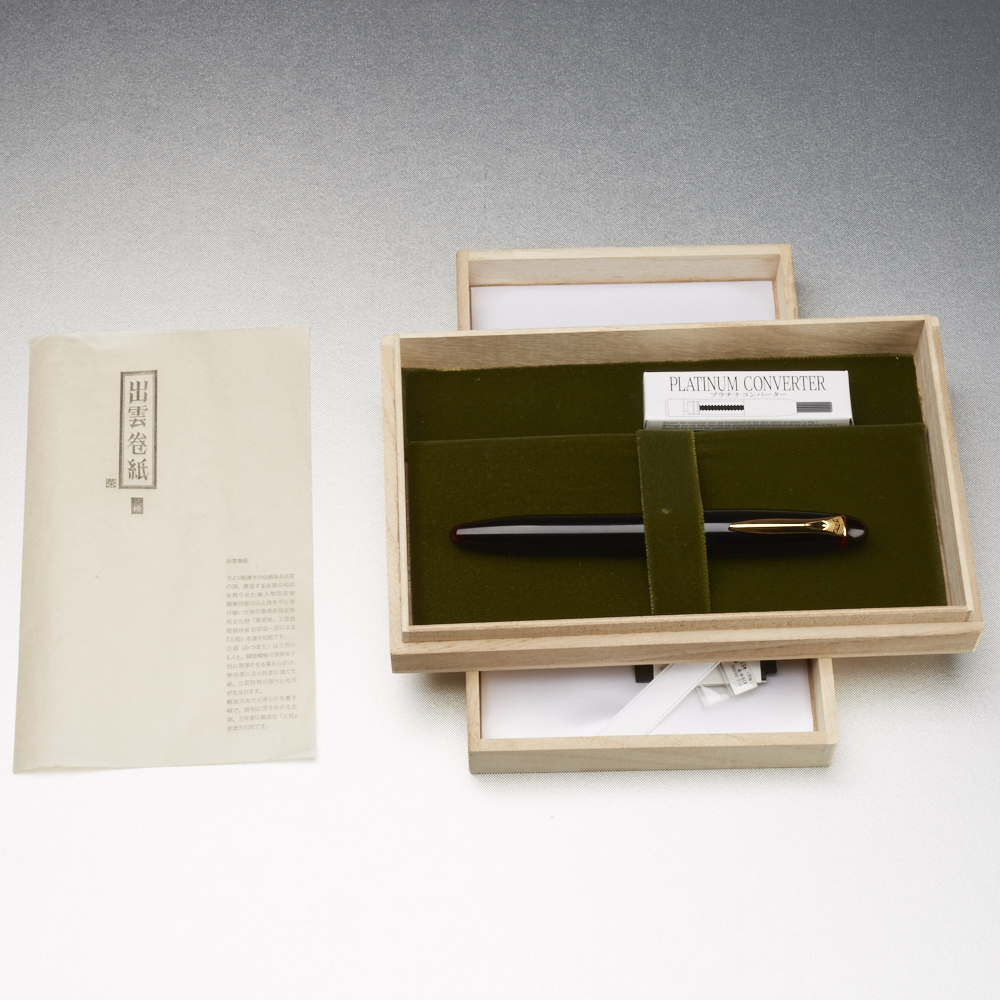 Lot 34 - Platinum President Lacquer Fountain Pen